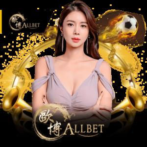 Live Casino - Allbet