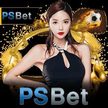 lottery PSBet